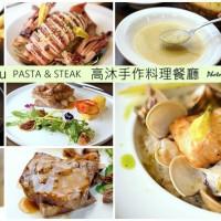台中市美食 餐廳 異國料理 義式料理 高沐手作料理 照片