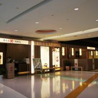 高雄市美食 餐廳 異國料理 日式料理 勝博殿日式炸豬排(夢時代店) 照片