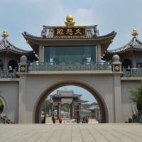 苗栗縣休閒旅遊 景點 古蹟寺廟 銅鑼九華山大興善寺 照片