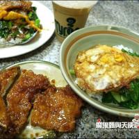 台北市美食 餐廳 中式料理 小吃 赤峰街無名排骨飯 照片