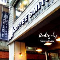 台北市美食 餐廳 咖啡、茶 咖啡館 Coffee smith 照片