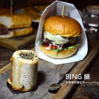 台北市美食 餐廳 異國料理 美式料理 BING繽 照片