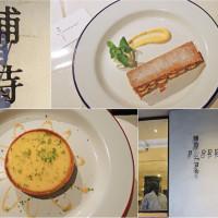 台北市美食 餐廳 咖啡、茶 咖啡館 Stoppage Time補時 照片