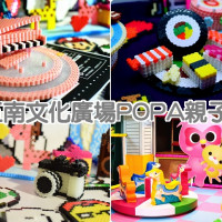 台中市休閒旅遊 購物娛樂 書店 五南文化廣場(POPA動畫親子館) 照片