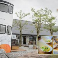宜蘭縣美食 餐廳 異國料理 異國料理其他 幸福時光 照片