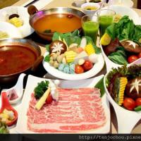 台北市美食 餐廳 火鍋 涮涮鍋 Nice Green美蔬菜廚房 照片