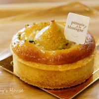 南投縣美食 餐廳 烘焙 蛋糕西點 蒙塔妮 Pâtisserie à la Montagne 照片