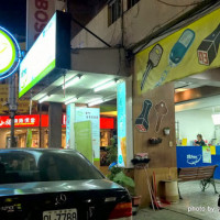 台中市美食 餐廳 咖啡、茶 咖啡、茶其他 挑tea茶飲專賣店(東興旗艦店) 照片