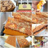 高雄市美食 餐廳 烘焙 蛋糕西點 品銘無油現烤蛋糕 照片