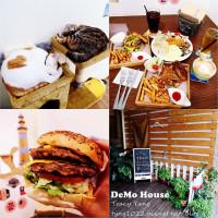 桃園市美食 餐廳 咖啡、茶 咖啡、茶其他 DeMo House 照片