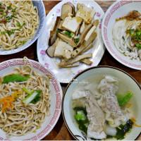 屏東縣美食 餐廳 中式料理 小吃 老實麵懷舊麵館 照片