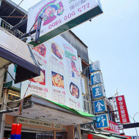台南市美食 餐廳 異國料理 韓式料理 韓湘辣年糕(大灣店) 照片