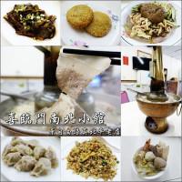 台中市美食 餐廳 中式料理 北平菜 喜臨門南北小館 照片