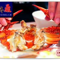 高雄市美食 餐廳 火鍋 咕咚鼎私房養生火鍋 照片
