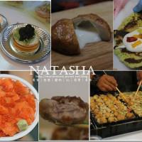 台北市美食 餐廳 異國料理 日式料理 日本排隊美食展 照片