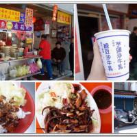 宜蘭縣美食 餐廳 中式料理 中式料理其他 媽祖廟口 紅糟魷魚 照片