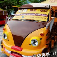 桃園市美食 攤販 冰品、飲品 麥方ㄆㄤˋ咖烘焙坊 照片