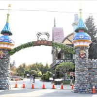嘉義縣休閒旅遊 景點 觀光工廠 熊大庄森林主題觀光工廠 照片