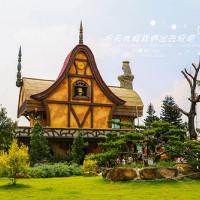 嘉義縣休閒旅遊 景點 觀光工廠 熊大庄森林主題休閒園區 照片