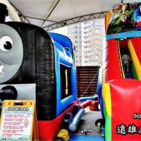 新北市休閒旅遊 景點 遊樂場 遠雄Wonderland-左岸童玩節 照片