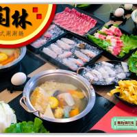 屏東縣美食 餐廳 火鍋 涮涮鍋 陶林日式涮涮鍋(屏東中正店) 照片