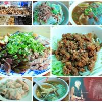 台南市美食 餐廳 中式料理 台菜 香圃麵店 照片