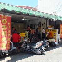 屏東縣美食 攤販 台式小吃 阿化肉圓 照片