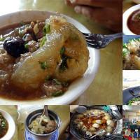 彰化縣美食 餐廳 中式料理 小吃 西門彰化肉圓 照片