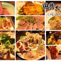 彰化縣美食 餐廳 異國料理 日式料理 山井大肥鵝日式料理 照片