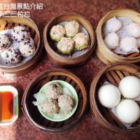 桃園市美食 餐廳 中式料理 粵菜、港式飲茶 大溪港式飲茶 照片