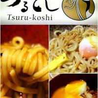 台北市美食 餐廳 異國料理 日式料理 つるこし鶴越烏龍麵 照片