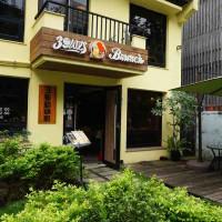台北市美食 餐廳 咖啡、茶 咖啡館 三隻貓頭鷹文創 3owls c@fe 照片