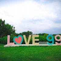 雲林縣休閒旅遊 景點 森林遊樂區 九九莊園文化創意園區 照片