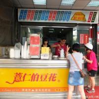 屏東縣美食 餐廳 飲料、甜品 剉冰、豆花 薏仁伯豆花 照片