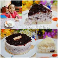 台中市美食 餐廳 烘焙 蛋糕西點 杏屋乳酪蛋糕 照片