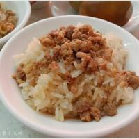 台中市美食 餐廳 中式料理 小吃 民生嘉義米糕 照片