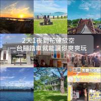 花蓮縣休閒旅遊 景點 景點其他 花東之旅 照片