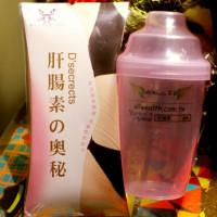 台北市休閒旅遊 購物娛樂 購物娛樂其他 D'Secrets 荃贏肝腸素 照片