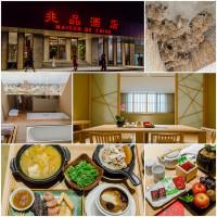 嘉義市休閒旅遊 住宿 觀光飯店 兆品酒店 照片