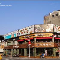 高雄市美食 餐廳 異國料理 韓式料理 ChirChir7日7日韓式炸雞 照片