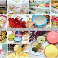 台中市美食 餐廳 烘焙 蛋糕西點 SweetsPURE 照片