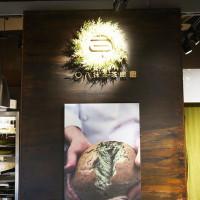 台北市美食 餐廳 飲料、甜品 冰淇淋、優格店 一〇八抹茶茶廊 108 MATCHA SARO (京站店) 照片