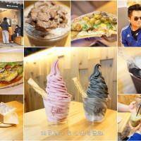 宜蘭縣美食 餐廳 飲料、甜品 飲料、甜品其他 Natural天然手作 照片