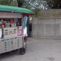 高雄市美食 餐廳 飲料、甜品 飲料專賣店 阿嬤的手工汽水 照片