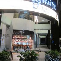 高雄市美食 餐廳 烘焙 麵包坊 潘瑞宗手感的店 照片