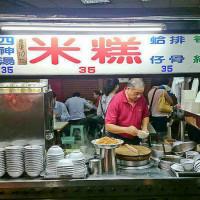 高雄市美食 餐廳 中式料理 小吃 30年無名老店 米糕/四神湯 照片