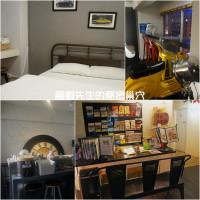 台北市休閒旅遊 住宿 青年會館 龍蝦先生的秘密巢穴設計青旅 照片