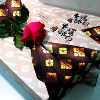 苗栗縣美食 攤販 甜點、糕餅 幸福酪印 照片