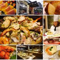 台北市美食 餐廳 異國料理 多國料理 福容大飯店田園西餐廳 照片
