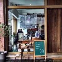 台南市美食 餐廳 異國料理 日日咖啡 照片